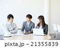 ビジネス イメージ  21355839