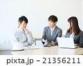 ビジネス イメージ  21356211
