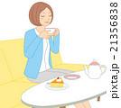 紅茶を飲む女性 21356838