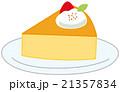 シフォンケーキ 21357834