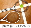 Tennis, Tennis, Ball, Backgrounds 21359259