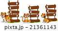 動物 タイガー トラのイラスト 21361143