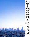 夜明け 都市風景 朝もやの写真 21363047