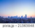 夜明け 都市風景 朝もやの写真 21363048