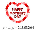 Mother's Day 母の日 ハート カーネーション 21363294