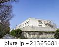 豊橋刑務所 21365081