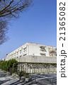 豊橋刑務所 21365082