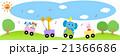 どうぶつ列車 21366686