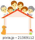 家族 家 二世帯のイラスト 21369112