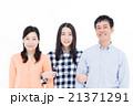 家族 ポートレート 笑顔の写真 21371291