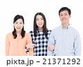 家族 ポートレート 笑顔の写真 21371292