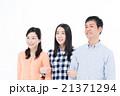 家族 ポートレート 笑顔の写真 21371294