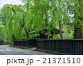 秋田 新緑の角館 21371510