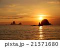 日本の夕景100選 西伊豆田子の夕日 21371680
