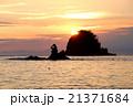 日本の夕景100選 西伊豆田子の夕日 21371684