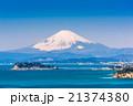 富士山と湘南海岸 21374380