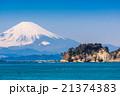 富士山と稲村ヶ崎 21374383