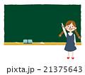 黒板 女の子 人物のイラスト 21375643