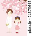 入学 親子 小学生のイラスト 21375645