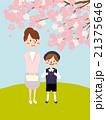 入学 親子 小学生のイラスト 21375646