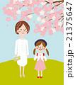 入学 親子 小学生のイラスト 21375647