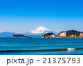 富士山と湘南海岸 21375793