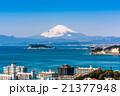 富士山と湘南海岸 21377948