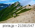 北アルプス・燕岳と登山者 21381547