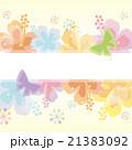 ハイビスカス 背景 花のイラスト 21383092