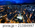 香港 高層ビルが立ち並ぶ光景 夕景・夜景 21384997