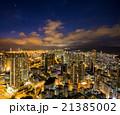 香港 高層ビルが立ち並ぶ光景 夕景・夜景 21385002