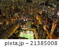 香港 高層ビルが立ち並ぶ光景 夕景・夜景 21385008