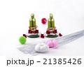 門松 正月 新年の写真 21385426