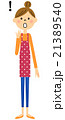 主婦 女性 びっくりのイラスト 21389540