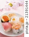 手まり寿司 21391444