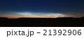 クラウド 雲 くもの写真 21392906