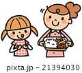 弁当 ベクター 親子のイラスト 21394030