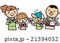 家族でピクニック 21394032