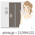 玄関 人物 女性のイラスト 21394122