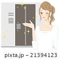 マンション 玄関の説明をする女性 キラキラ 21394123
