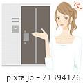 マンション 玄関を案内する女性 トラブル 21394126