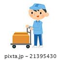 荷物を運ぶスタッフ 21395430