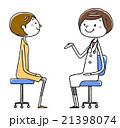 イラスト素材:女医と患者 若い女性 21398074