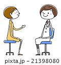 イラスト素材:女医と患者 若い女性  21398080