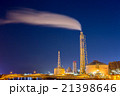 火力発電所 夜景 21398646
