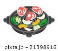 ジンギスカン -北海道料理 21398916