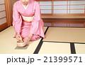 着物 女性 茶道の写真 21399571
