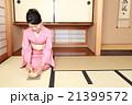 着物 女性 茶道の写真 21399572