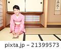 着物 女性 茶道の写真 21399573