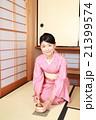着物 女性 茶道の写真 21399574